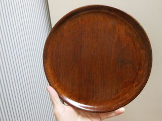 Vintage Solid Mahogany Wood Plate Measuring 10