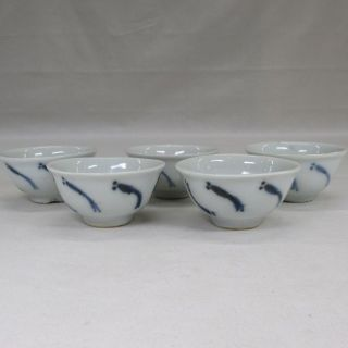 F181: Chinese Blue - And - White Porcelain Teacups With Popular Killifish Design photo