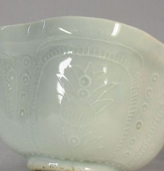 F038: Chinese Pale Blue Porcelain Small Bowls Of Appropriate Work As Muko - Zuke photo