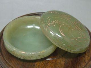 Antique Old Chinese Nephrite Celadon Jade Statues/brush Washers photo