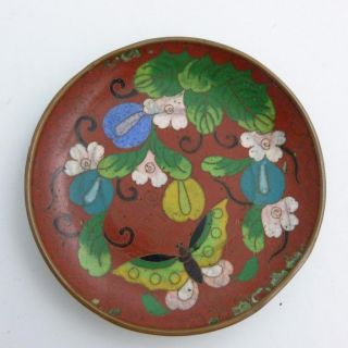 Chinese Cloisonne Pin Dish,  Republic Period photo