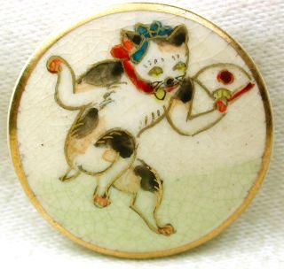 Vintage Satsuma Button Cat Holding A Fan Design W/ Gold Accents - 1 & 3/16
