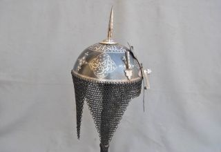 Vintage Indo Persian Ottoman Mughal Islamic Silver Khula Khud Helmet Top photo