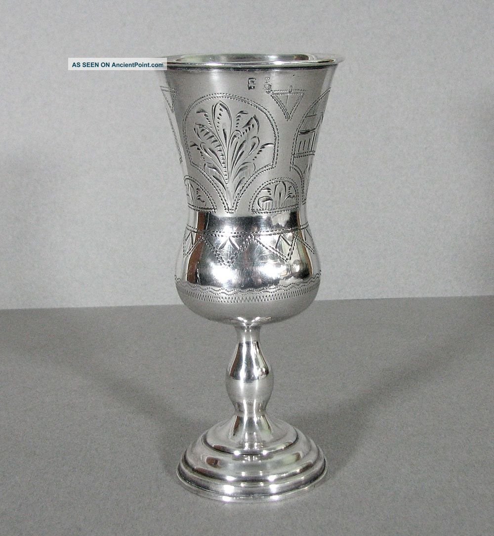 Russian 84 Silver Wine Cup Goblet Antique Cups & Goblets photo