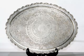 Old Persian Silver Plate.  Decor Punch photo