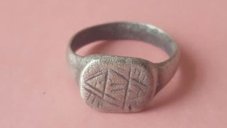 Fantastic Viking Silver Ring With Runes photo