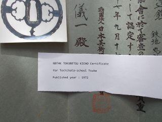 Nbthk Origami Paper Only.  Tokubetsu Kicho photo