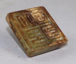 Chinese Jade Hand Carved The Jade Seal A2159 photo