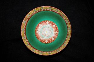Are 19th C Straights Porcelain Bowl photo