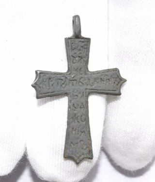 Late/post Medieval Decorated & Inscribed Cross Pendant - Wearable - Rare - A873 photo