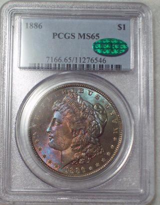 1886 Pcgs Ms - 65 Cac Sticker Silver Morgan Dollar Gorgeous Rainbow Tone $1 photo