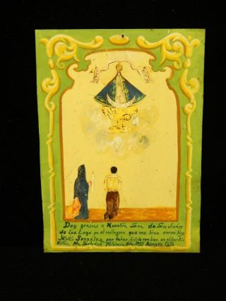 1951 Tin Mexican Religious Ex Voto Retablo Mexico Catholic Christian Folk Art photo