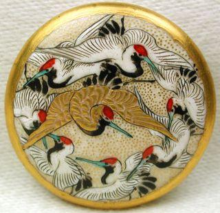 Antique Meiji Satsuma Button 9 Cranes 1 Gold W/ Gold Accents 1 & 1/8