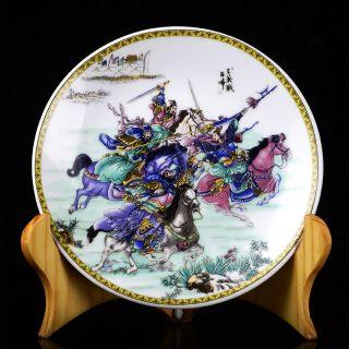 Chinese Porcelain Hand Painted Three British War Lv Bu Plate W Qianlong Mark Naa photo