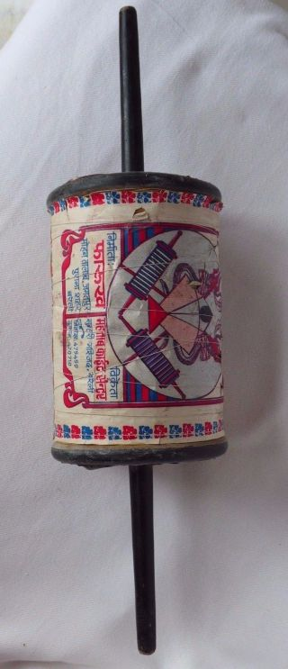 Tibetan Buddhist Stationary Prayer Wheel photo