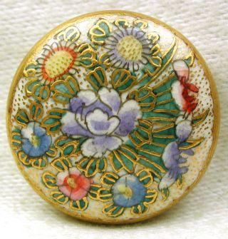 Antique Meiji Satsuma Button Colorful Flowers W/ Gold Accents 7/8
