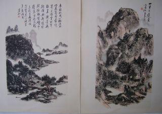 Folder Of 16 Chinese Print By Hwang Ping - Hoong Alias Huang Binhong 13.  5
