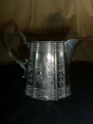 Antique Silver Plated Chased Milk Jug photo