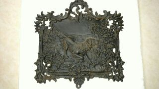 1890s Ornate Antique Cast Iron Bird Dog Hunting Scene Fireplace Cover Decoration photo