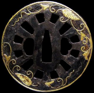 "Heiansjo - School Katana Tsuba Japanese Edo Samurai Antique ""arabesque"" D132 photo"