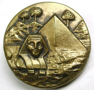 Antique Brass Button Egyptian Sphinx & Pyramid Scene - 15/16