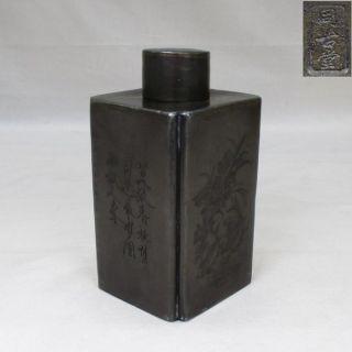 F566: Popular Chinese Tin Tea Caddy For Sencha Called Chashinko With Sign photo