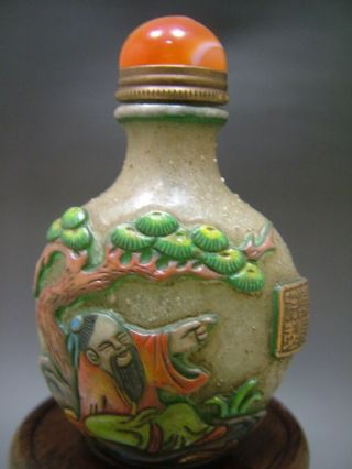 Chinese Antique Hand Carved Beautifully Glass Snuff Bottle photo
