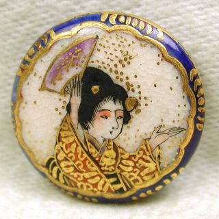 Antique Meiji Satsuma Button Geisha W/ Fan & Gold Accented Cobalt Border 11/16