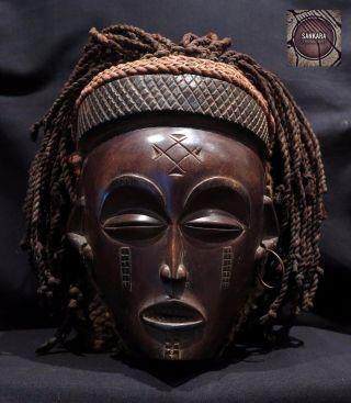 Old Chokwe Mwana Pwo Mask – Dr Congo photo