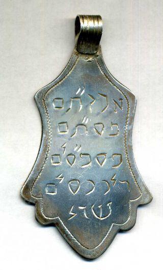 "Morocco - Old Silver Hand Of Fatima Judaica ""khamsa - Khomissa – Hamsa"" photo"