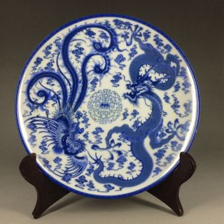 Ancient Hand - Painted Dragon & Phoenix Chart Of Blue And White Porcelain Plate photo