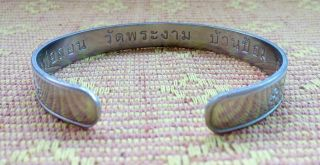 Extremely Rare Antique Metal Thai Buddha Amulet Charm Bracelet Lp Sorn photo
