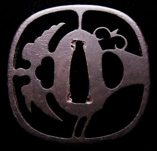 Fine Sukashi Tsuba 18 - 19th C Japanese Edo Samurai Antique Koshirae Fitting D131 photo