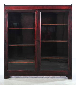 19th Century 2 - Door Mahogany Bookcase photo