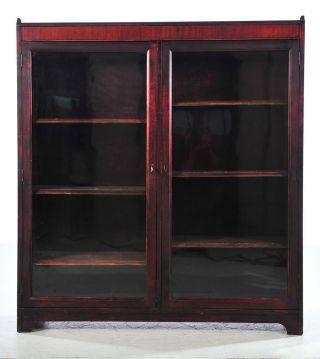 19th Century 2 - Door Mahogany Bookcase photo