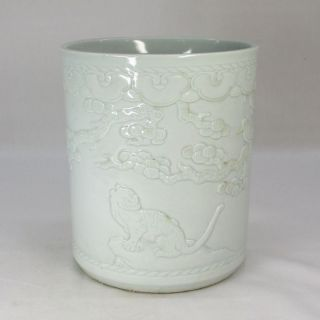 F861: Korean Joseon Dynasty Style White Porcelain Brush Pot W/embossed Carving photo