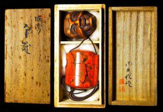 """Inro & Signed Netsuke 18 - 19th C Japanese Edo Antique """"noh - Mask"""" D113 photo"""