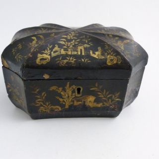 Chinese Lacquerwork Tea Caddy,  19th Century photo