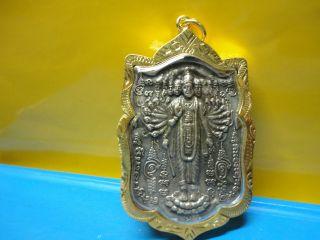 Phra Narai Or Vishnu Open The World Charm Thai Success Amulet Pendant photo