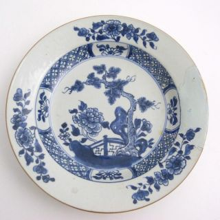 18th Century Chinese Blue And White Porcelain Soup Plate photo