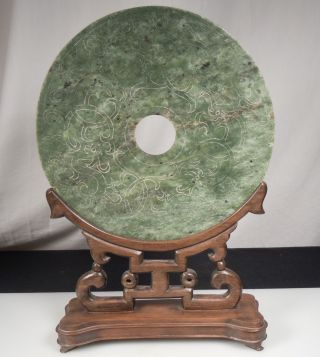 Chinese Large Carved Serpentine Bi Disc 10.  25