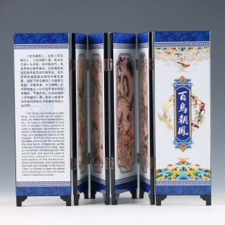 Chinese Exquisite Lacquer Ware Hand - Painted Of Painting Bainiaozhaofeng Screen photo