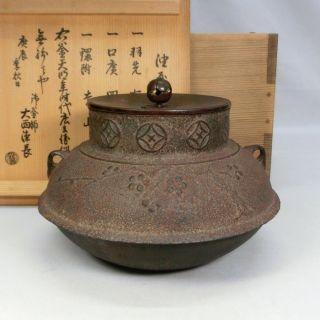 F798 High Class Japanese Old Iron Teakettle Chagama W/seiemon Onishi ' S Appraisal photo