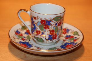 Vintage Gural Minitaure Hand Made Cup & Saucer Porcelain Turkish photo
