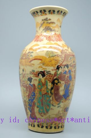 Chinese Famille Rose Porcelain Vase Handpainted Woman Qianlong Mark photo