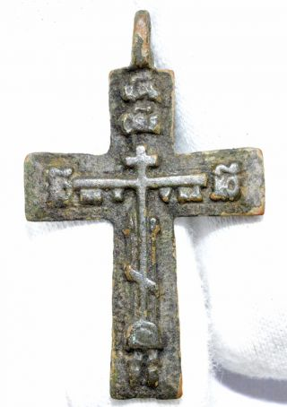 Late / Post Medieval Decorated & Inscribed Cross Pendant - Wearable Rare - B174 photo