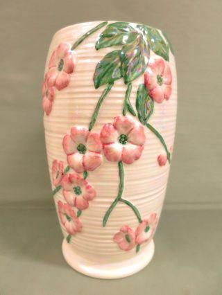 Maling Lustre Vase - Peony Design photo