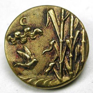 Antique Brass Button Moon & Clouds & Bird Over Marsh - Paris Back - 5/8