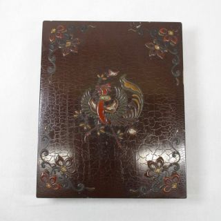 F729: Japanese Old Lacquerware Inkstone Case Of Chinese Lacquer Work Style photo