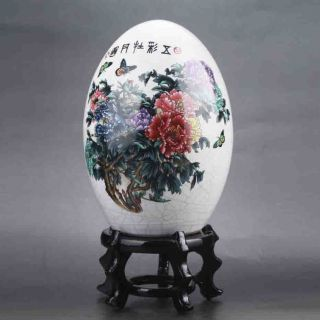 Chinese Color Porcelain Hand - Painted Peony Spherical Vase Z523 photo